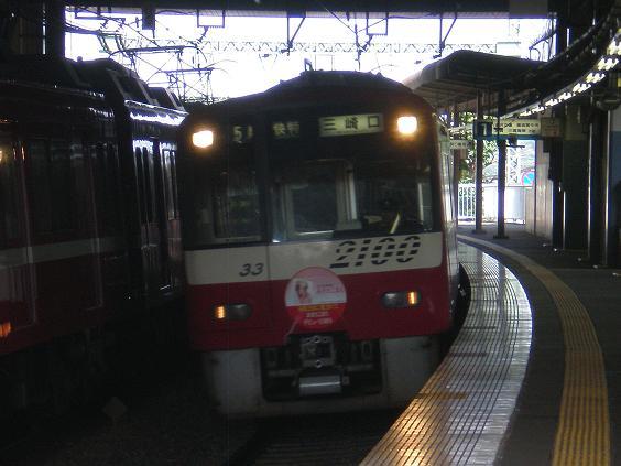 P9280021.jpg