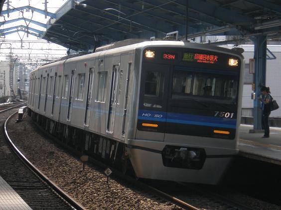 P9280025.jpg
