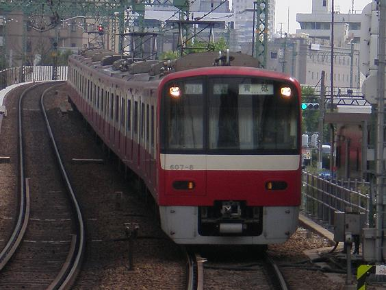 P9280031.jpg