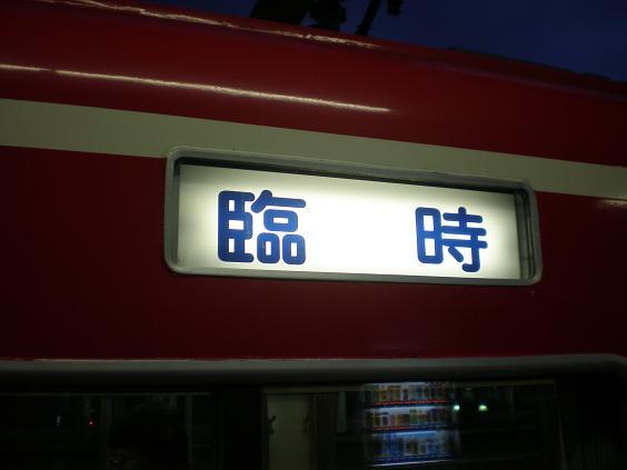 PA250014.jpg