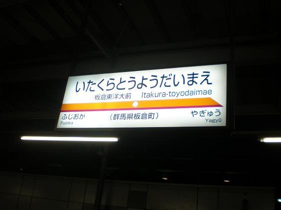 PA250018.jpg