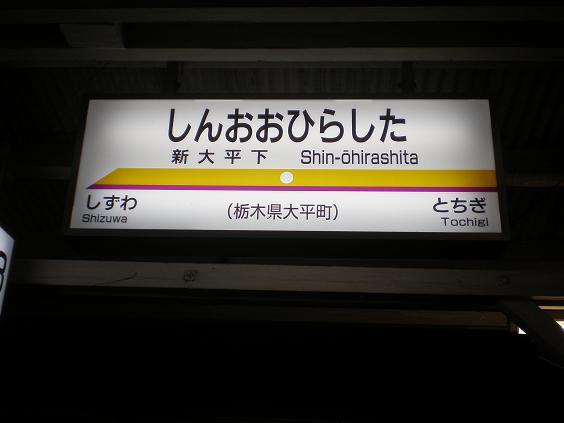 PA250028.jpg