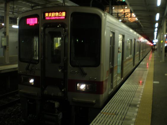 PA250037.jpg