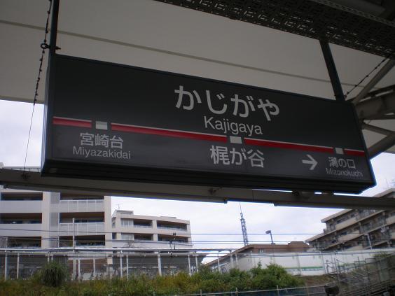PC130085.jpg