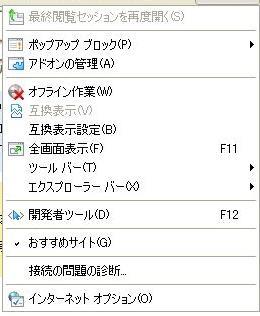 WS000005_20090807164917.jpg