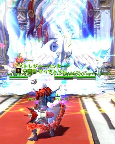 DN 2011-10-11 03-42-58 Tue