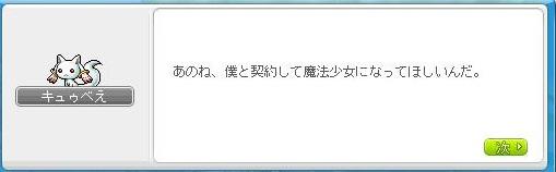 Maple111026_142206.jpg