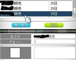 Maple120131_053808.jpg