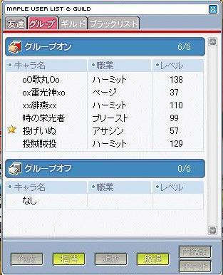 105.jpg