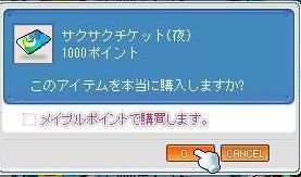190.jpg