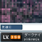 20070504_10.png