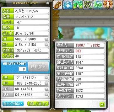Maple120301_155418.jpg