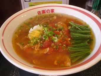 sabunoya.jpg