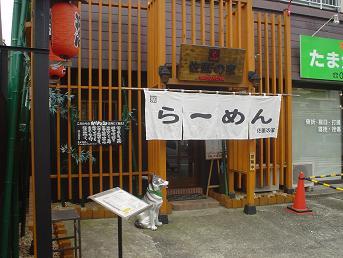 sabunoya2.jpg