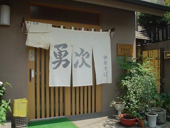 yuuji2.jpg