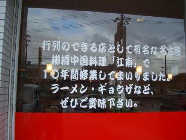 DSC03019_6_1_6_1.jpg