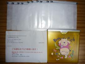 CDケース