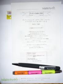 ボールペン&マーカー