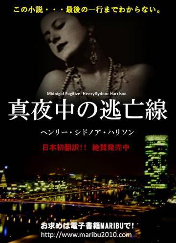 poster_convert_20111130163757.jpg
