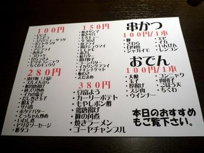 P1010926.jpg