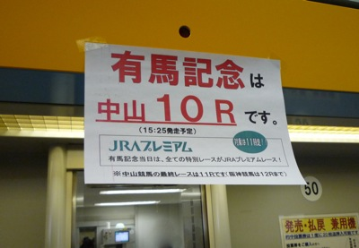 P1030241.jpg