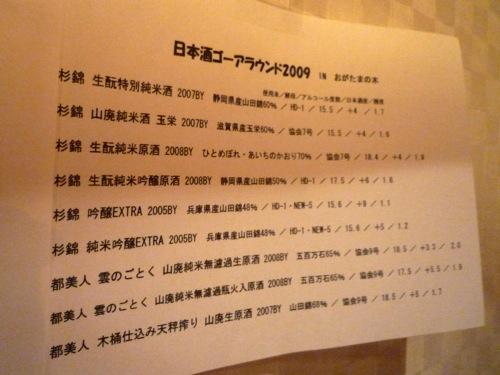 P1050064.jpg