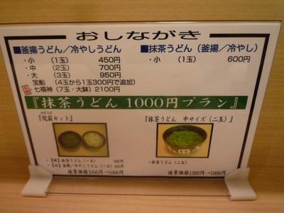 P1070403.jpg