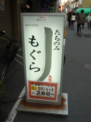 P1080295.jpg