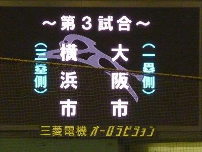 090823yakyuu1