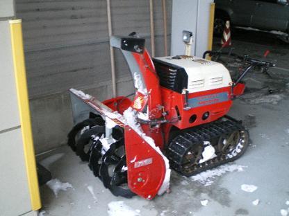 家庭用除雪機