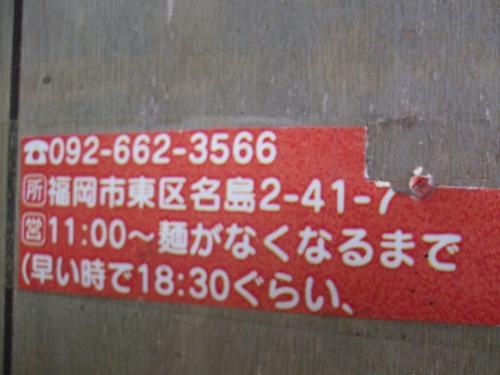 DSCF5260_convert_20081204222147.jpg