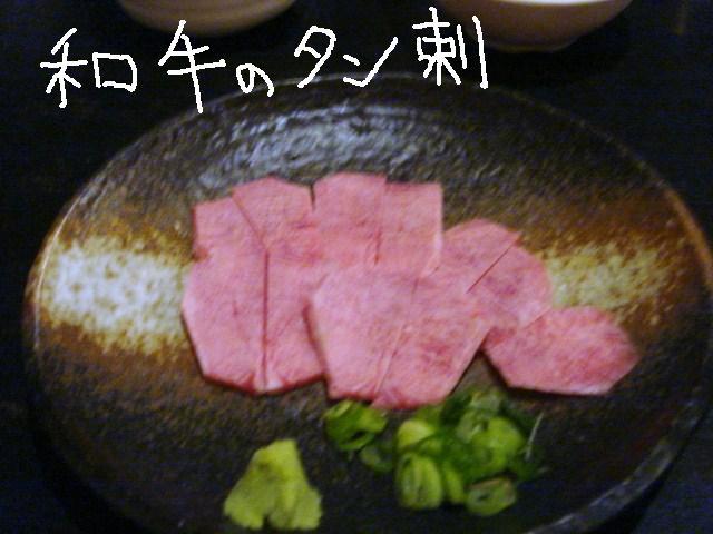 009_20090327235932.jpg