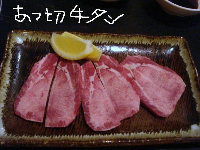 010_20090327235932.jpg