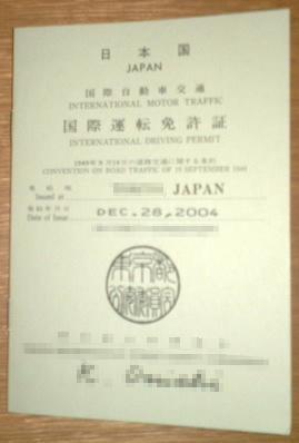 20050113070808.jpg
