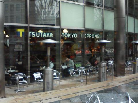 TSUTAYA-Roppongi