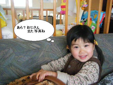 2008_12300002.jpg