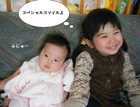 2008_12300038.jpg
