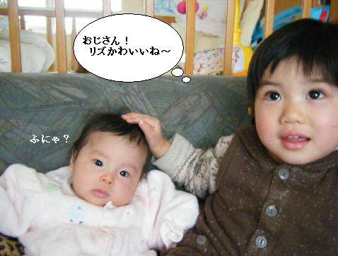 2008_12300050.jpg