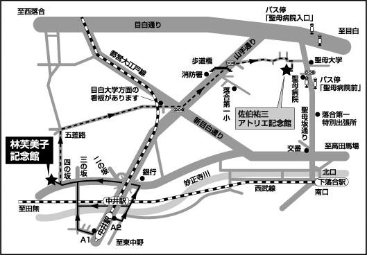 humiko_map_new.jpg