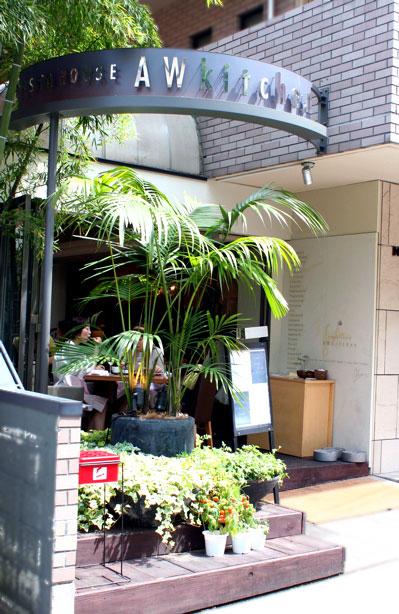 awaoyama8.jpg