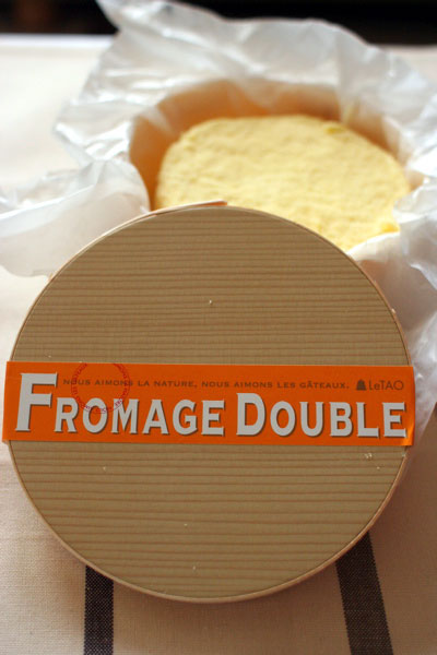 fromagedouble2.jpg