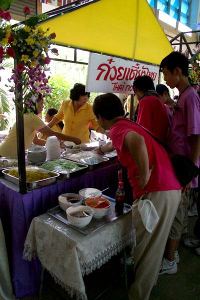 thai50.jpg