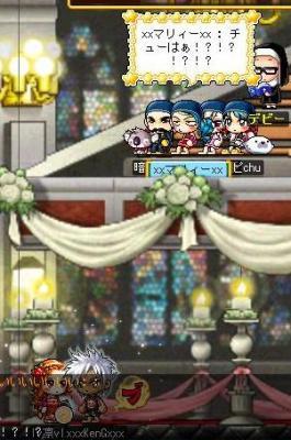 けん&りん結婚式中