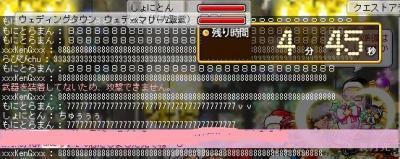 888888の1