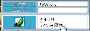 らぴヵらきゅうり><