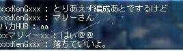 まりーさんおちていいよ><