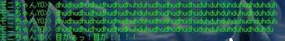 モニのあらし><dhudhudhu