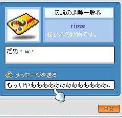 りぷ1・・・・・・