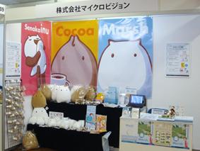 TokyoFashionGoodsTS_4AR.jpg