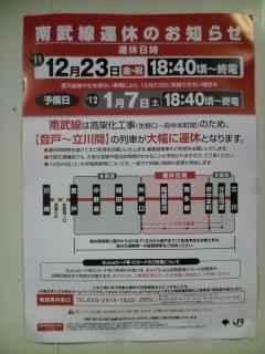 2011120702.jpg